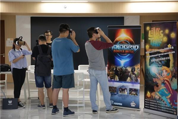 """大咖云集 探索移动VR游戏""""最后一公里"""""""