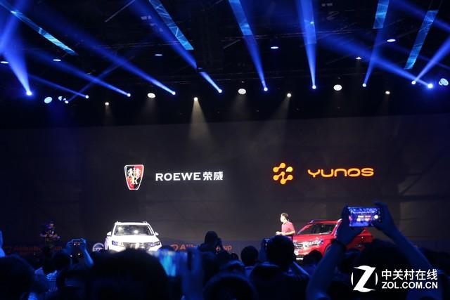 互联网汽车登陆 阿里YunOS引爆产业变革