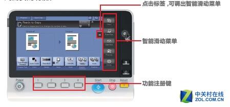 柯尼卡美能达推出彩色复合机C287/C227