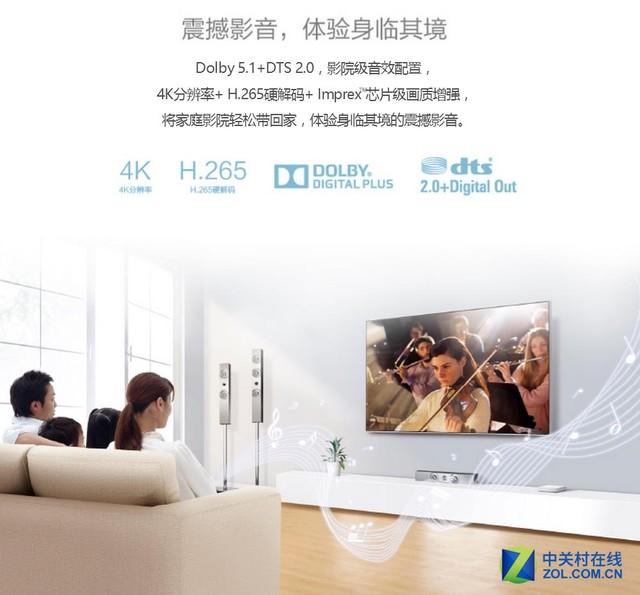 暑假在家不寂寞 7款優質電視盒子陪你過