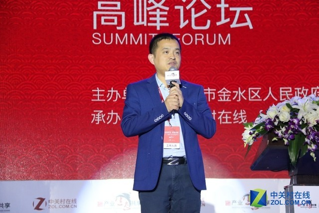 吴颜男:产业生态共享下的七新创业
