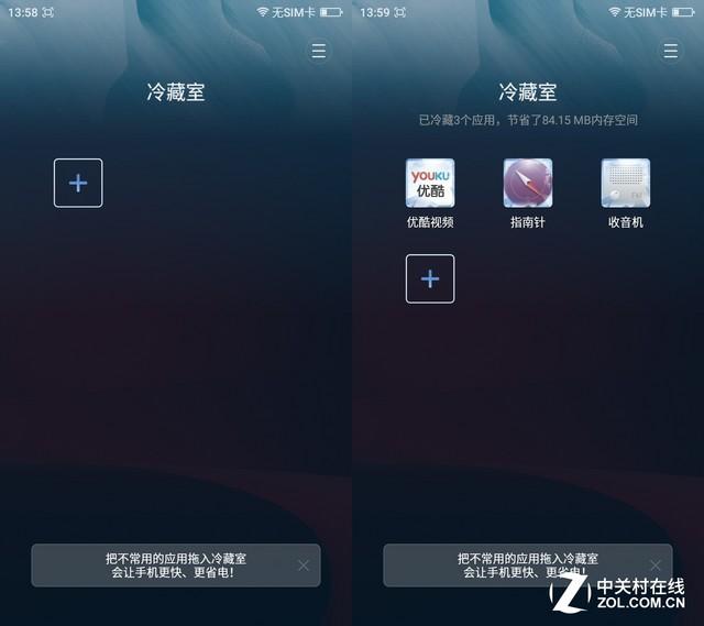 大神Note3体验类评测(360 OS新奇功能体验)