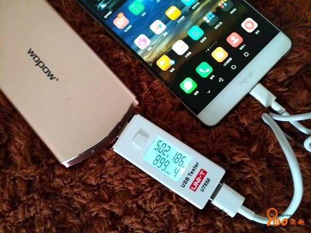 轻薄V字脸 沃品S8玫瑰金移动电源体验评测