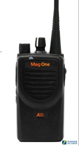 摩托罗拉mag one A8对讲机新年爆款550元