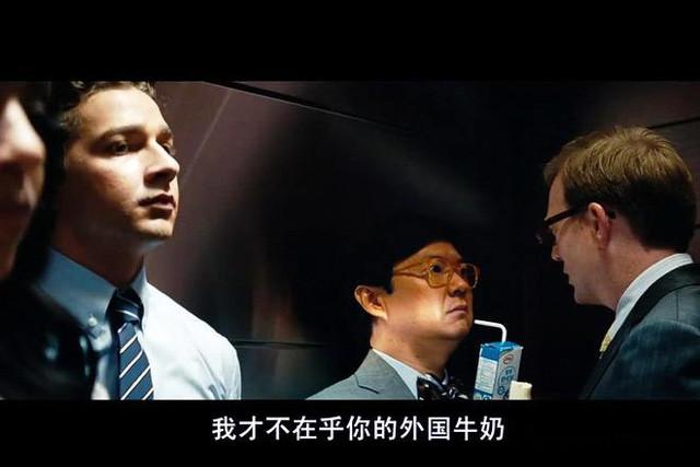 Z影谈21 影视广告植入真的很讨厌吗?
