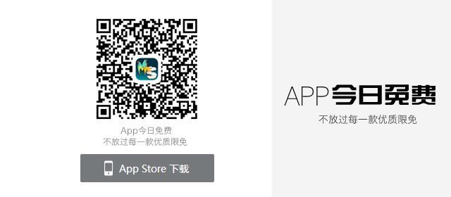 App今日免费:奇葩好游 Monster vs Sheep