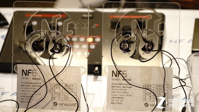 NF Audio携六单元旗舰亮相Z·HiFi体验会