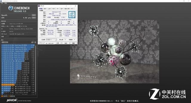 女神手中的玩物 名龙堂甲龙C1主机测评