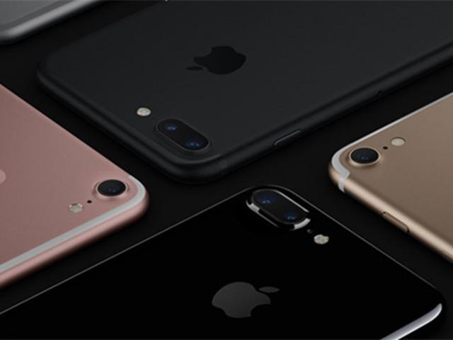 iPhone 7为何卖的好?还是贪便宜惹得祸