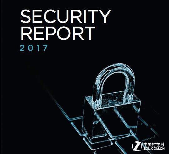 新报告直指3大安全威胁 企业需小心应对