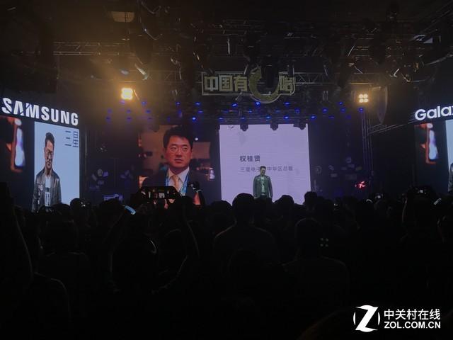 金属双摄年轻态 三星盖乐世C8正式发布