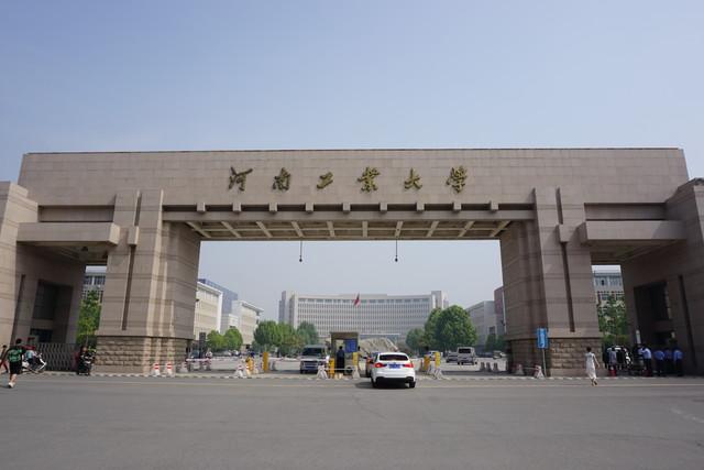NVIDIA校园行 河南工业大学站圆满落幕