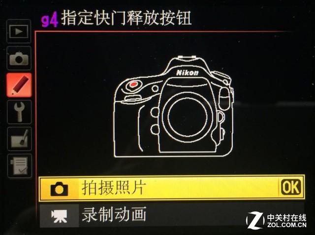 相机急救指南 快速搞定摄影入门常见问题