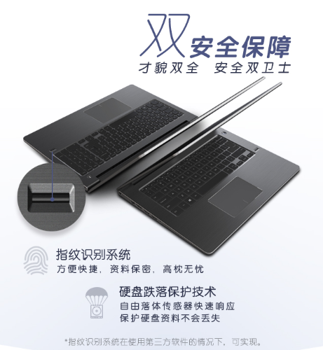 全新戴尔成就™5000系列商用笔记本