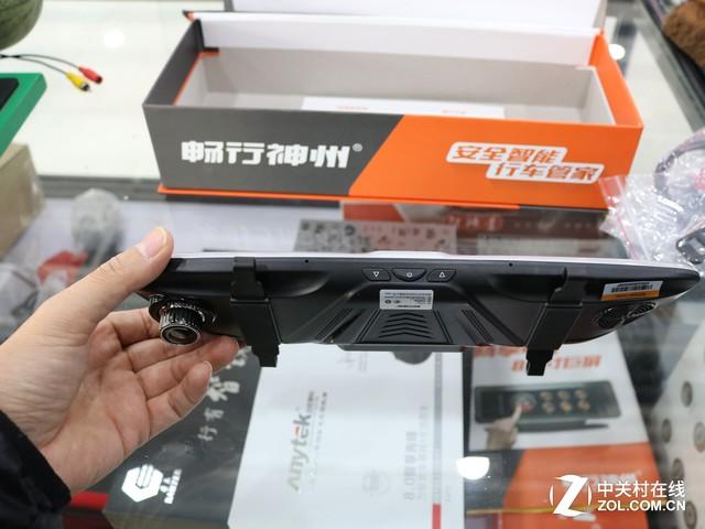 语音导航畅行神州CX605S智能后视镜促销
