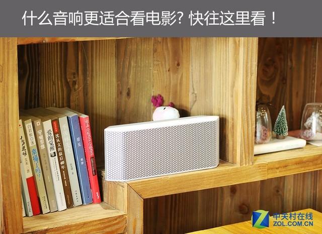 这些把音质做好的智能音箱 才值得买!