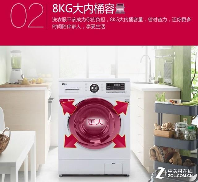 大容量更省心 LG洗衣机京东下单立省300