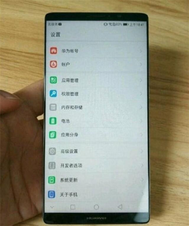 华为Mate 10真机再曝 屏占比秒iPhone8