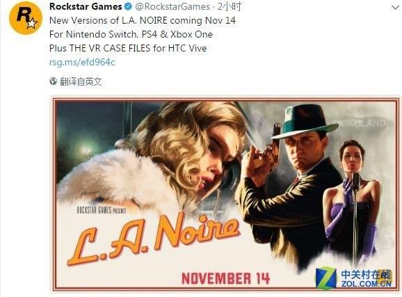 《黑色洛城》登陆主机平台 11月发售
