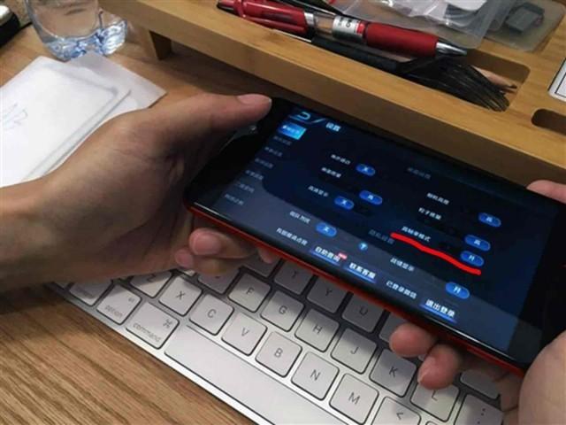 魅蓝Note6为用户送福利 开黑有高帧模式