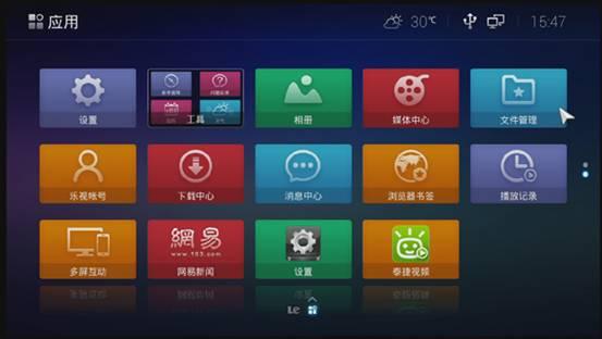 乐视盒子直播软件推荐【新手必装】