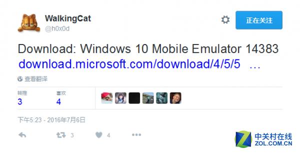 Windows 10 Mobile build 14383 Emulator下载链接曝光