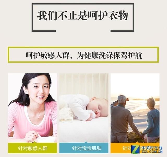 深圳IT�W�蟮�:呵�o衣物更�o健康 西�T子洗衣�C京�|�A�s���中