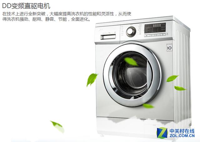 变频直驱静音节能 LG洗衣机下单即送好礼