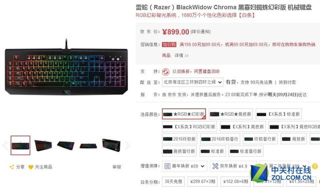 什么值得买?雷蛇机械键盘再不买就晚了