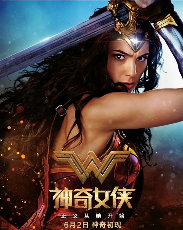 女主角美爆了 《神奇女侠》将登陆中国