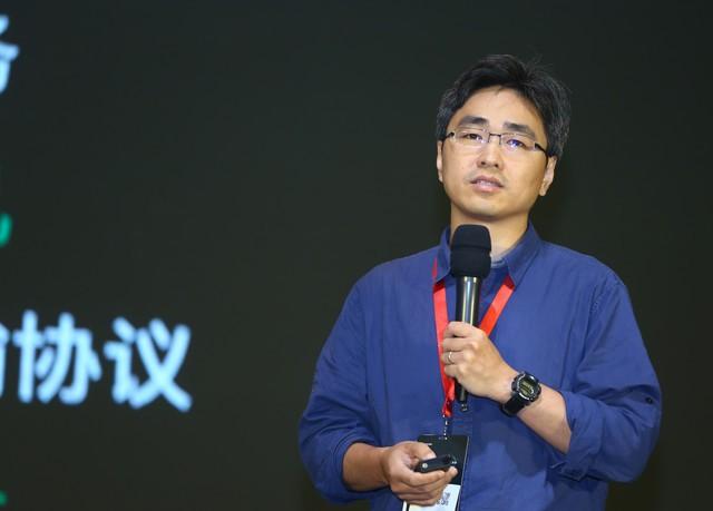 青云QingCloud Insight 2017:支撑未来商业图景