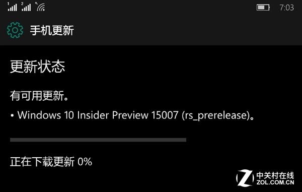 Windows 10新版15007推送:史上功能最强