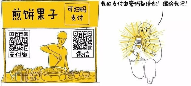 2分钟足矣!手机丢失钱是如何被盗刷的?