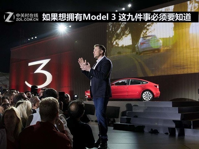 如果想拥有Model 3 这九件事必须要知道