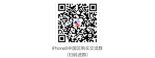 非本意 iPhone8因技术问题取消Touch ID