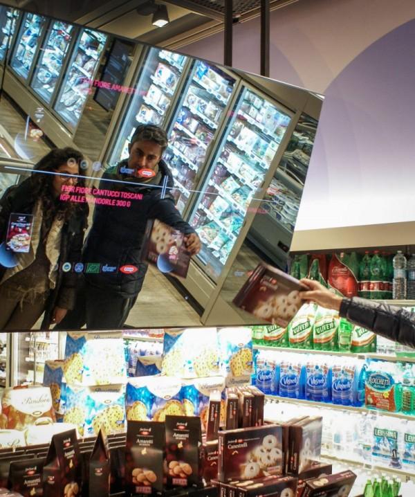 未来超市什么样
