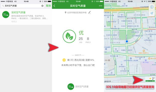 微信小程序正确玩法:群投票/删低频App