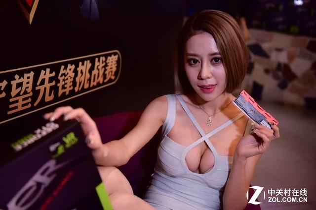 """榜Youn主机""""Z战队""""挑战赛圆满结束"""