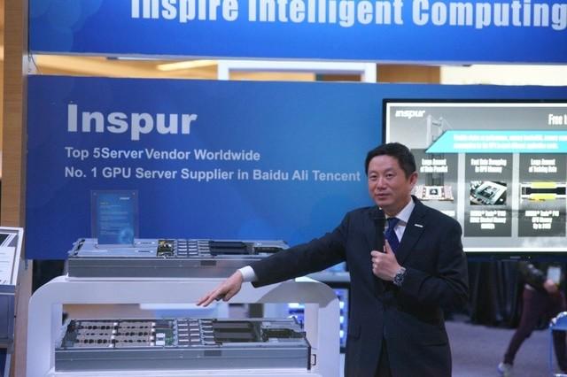 浪潮NVIDIA联合发布AGX-2超高密度AI超算