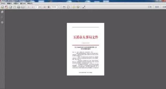 京瓷短板印刷解决方案发布 A3负载王者