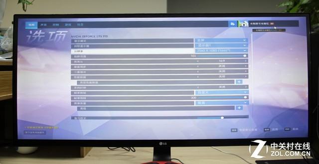 144Hz电竞曲面 LG 21:9超宽屏液晶评测
