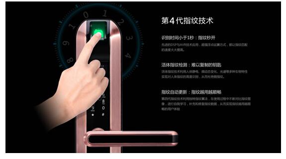 智能锁业务新黑马 萤石两款指纹锁发布
