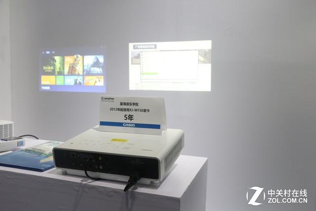 新光源超短焦 卡西欧发布教育投影新品