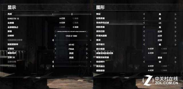 高颜值商务本 神舟精盾KINGBOOK T97评测