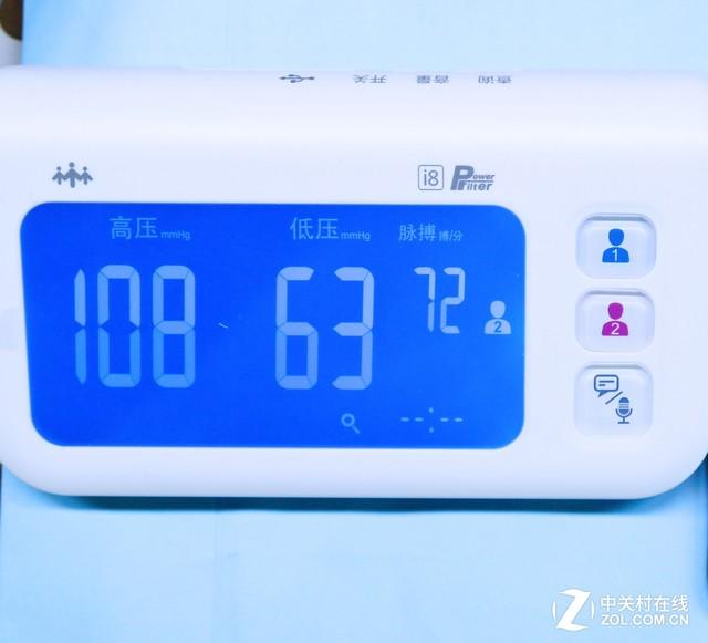 家庭医生送父母:乐心电子血压计i8评测