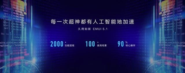 千元颜值典范荣耀V9 play发布 开启预约