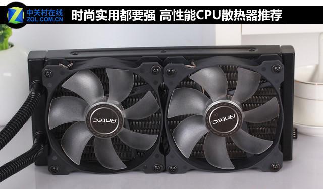 时尚实用都要强 高性能CPU散热器推荐