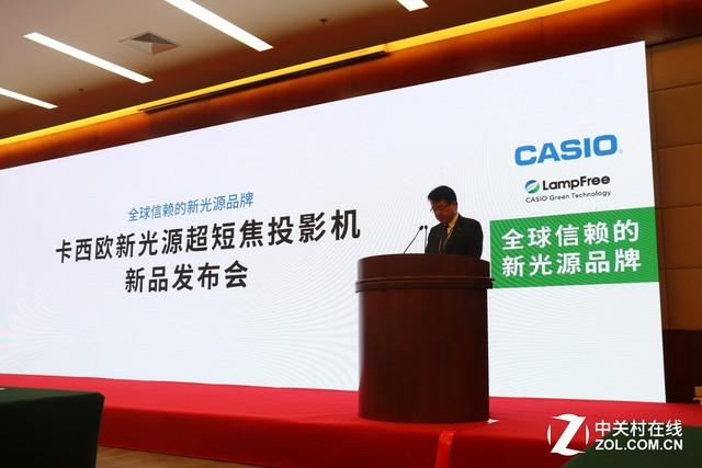 卡西欧专访 超短焦市场的目标是占据10%
