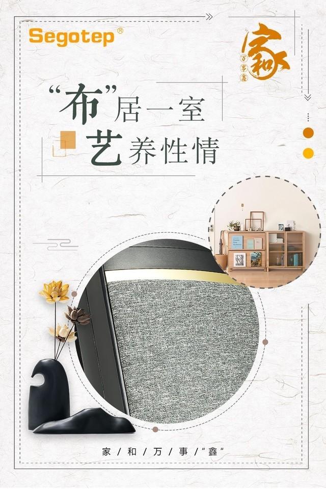 鑫谷再发神秘产品海报 让我们一起期待
