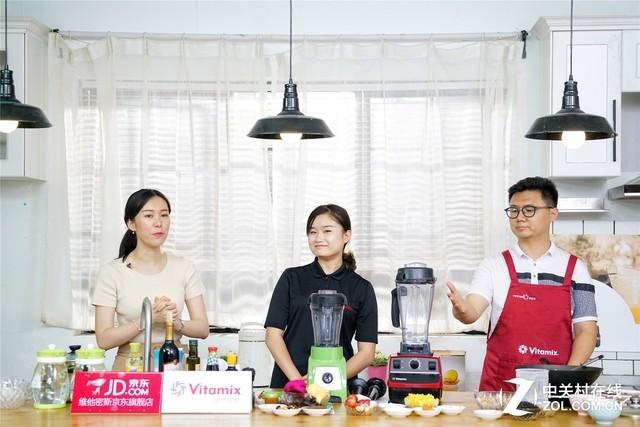 人气爆棚 Vitamix联合京东直播营养美味的一日三餐